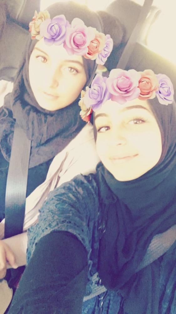 Fatimah Dibas