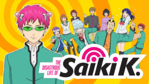 Anime Review - The Disastrous Life of Saiki K. Season Two
